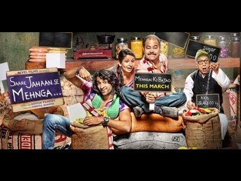 Saare Jahaan Se Mehnga - Theatrical Trailer