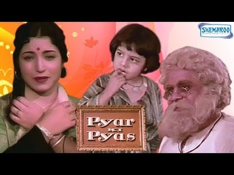 Pyar Ki Pyas full movie