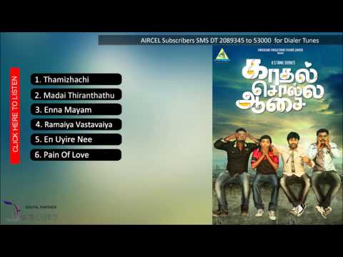 Kadhal Solla Aasai | Full Songs | Juke Box
