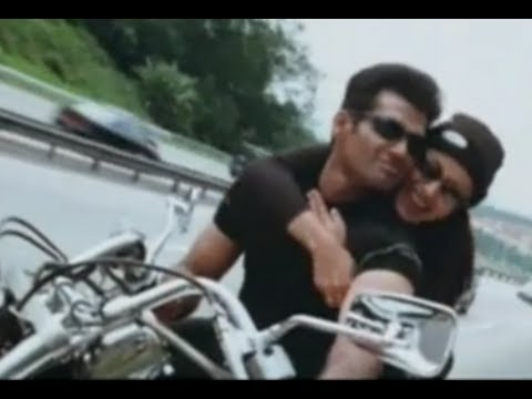 Romantic Song - Doste (Aaghaaz) - Full Song