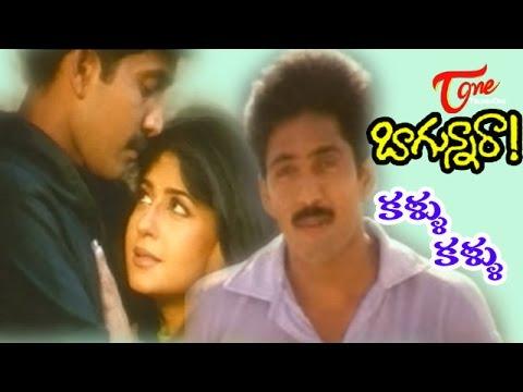 Bagunnara - Kallu Kallu Kalisaka - Naveen - Priyagill - Melody Song
