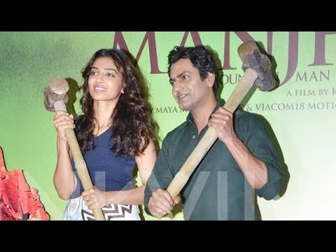 Manjhi - The Mountain Man Movie Trailer Launch | Nawazuddin Siddiqui, Radhika Apte