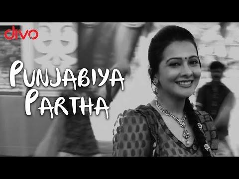Punjabiya Partha - Oru Modhal Oru Kadhal | Video Song