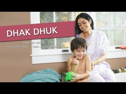 Dhak Dhuk - Full Song With Lyrics - English Vinglish