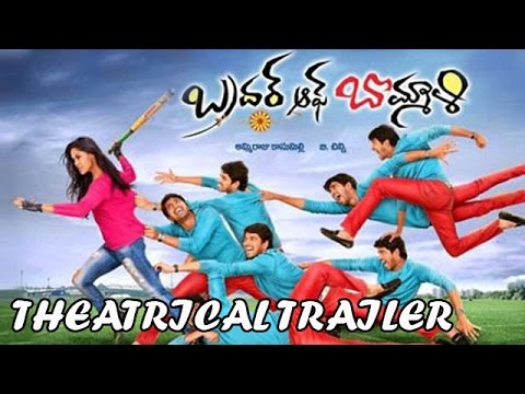 Brother of Bommali Movie Theatrical Trailer - Allari Naresh, Monal Gajjar, Karthika Nair