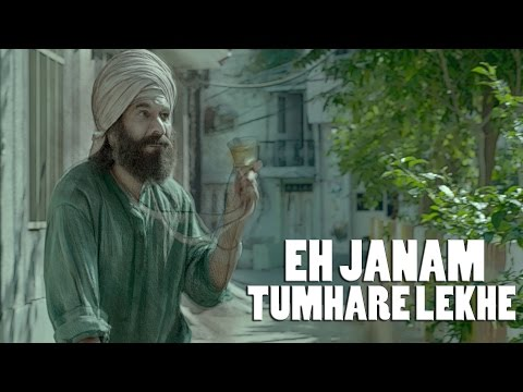Exclusive : Eh Janam Tumhare Lekhe Trailer
