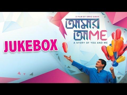 Aamar Aami | Jukebox | Latest Bengali Movie