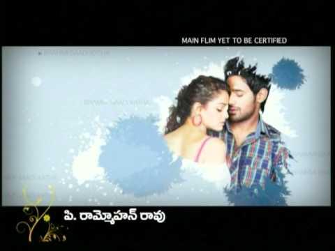 Brahmi Gadi Katha - Telugu Trailer - Varun Sandesh & Poonam Kaur