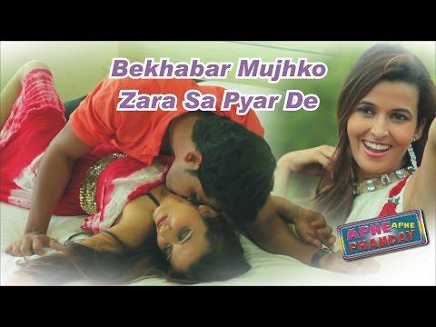 Bekhabar Mujhko Zara Sa Pyar De Song - Apne Apne Phanday