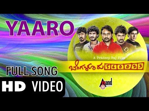 Bangalore 23 | Yaaro Song