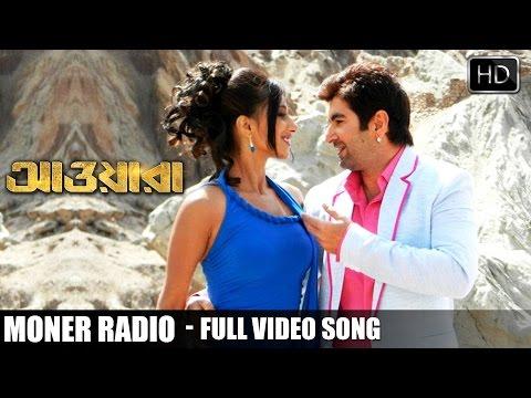 Moner Radio - Awara song