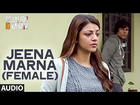Jeena Marna (Female) Full Song | Do Lafzon Ki Kahani
