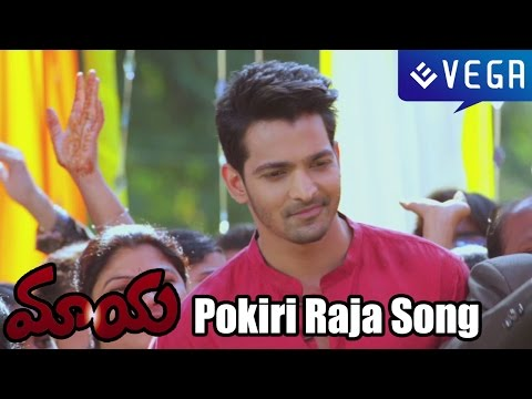 Maaya Movie Songs - Pokiri Raja Song - Latest Telugu Video Songs 2014