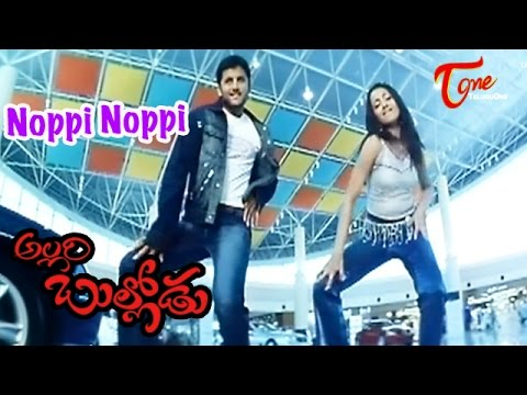Allari Bullodu - Noppi Noppi - Trisha - Nithin - Telugu Song