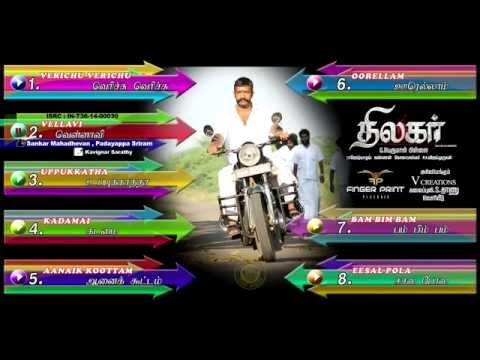 THILAGAR Movie - | Must WATCH | Most liked | Musical JUKE BOX |