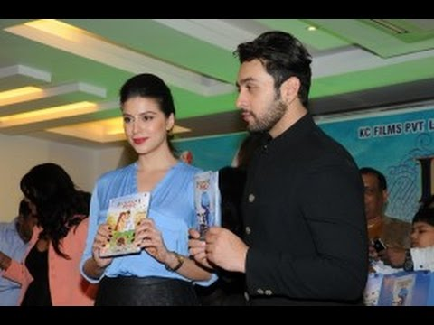 Star Cast Of 'Lucknowi Ishq' Unveils Its First Look│Adhyayan Suman