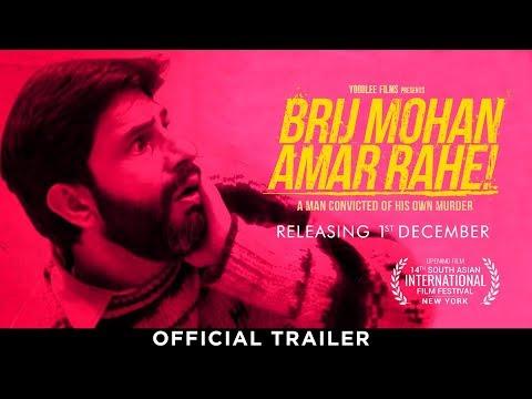 Brij Mohan Amar Rahe | Trailer | Releasing 1st December