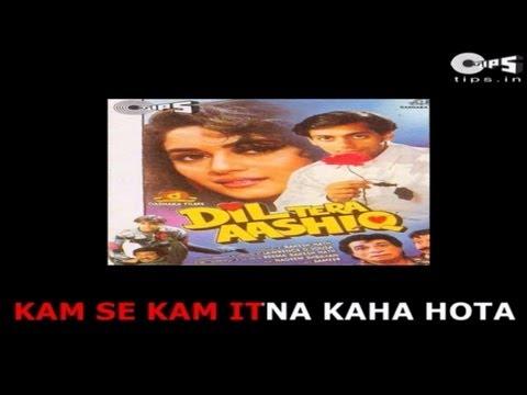 Kam Se Kam Itna Kaha Hota with Lyrics - Dil Tera Aashiq - Salman Khan & Madhuri Dixit - Sing Along
