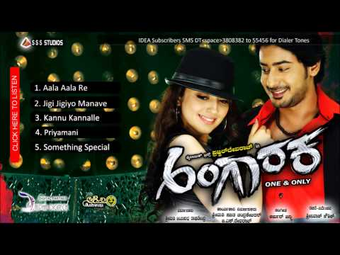 Angaraka Movie Songs | Kannada Movie Full Songs | Jukebox