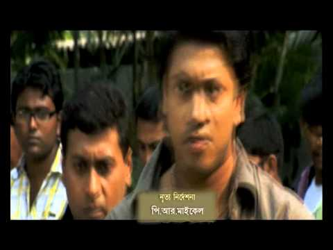 Ragging (Bengali Movie) Promo