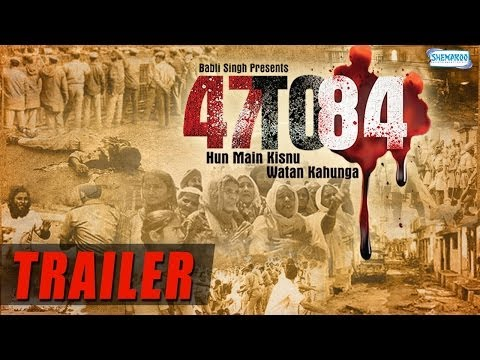 47 To 84 Official Trailer