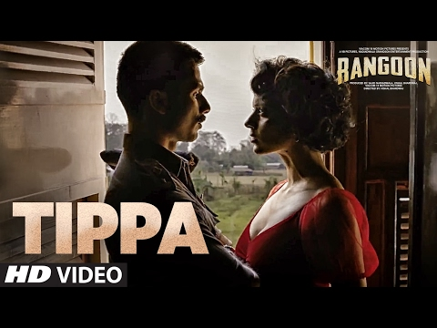 Tippa Video Song | Rangoon