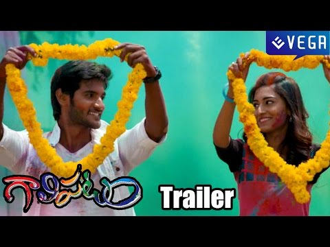 GaliPatam Movie Theatrical Trailer - Aadi, Rahul, Erika Fernandez - Latest Telugu Movie Trailer 2014