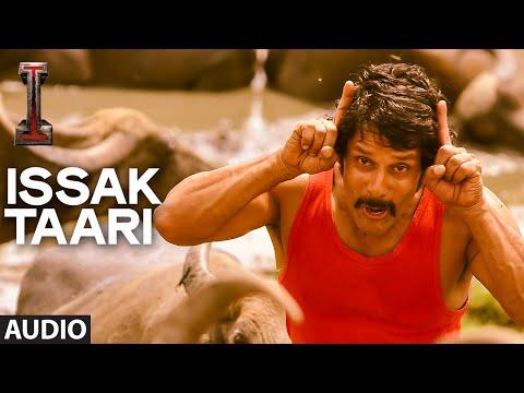 'Issak Taari' FULL AUDIO Song 'I' | Aascar Films | A. R. Rahman | Shankar, Chiyaan Vikram