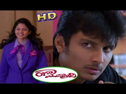 Rangam Modalaindi Movie Theatrical Trailer || Jeeva || Arya