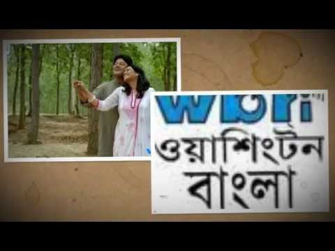 NAYIKA (2010) Bengali Movie *FIRST LOOK*