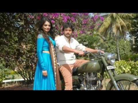 Geetanjali - Kannada Movie Trailer