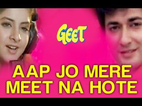 Divya Bharti's Love Song - Aap Jo Mere Meet Na Hote Geet 1992