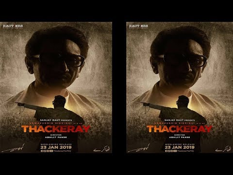THACKERAY Official Trailer | Nawazuddin Siddiqui | BALASAHEB THACKERAY Biopic