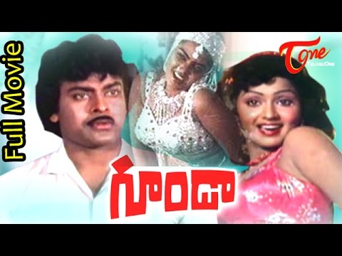 Goonda - Full Length Telugu Movie - Chiranjeevi - Radha