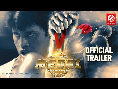 MEDAL OFFICIAL TRAILER || Muzahid Khan & Indrisha Basu