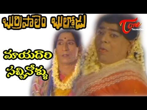 Burripalem Bullodu Songs - Maayadaari Sachinollu - Sridevi - Krishna