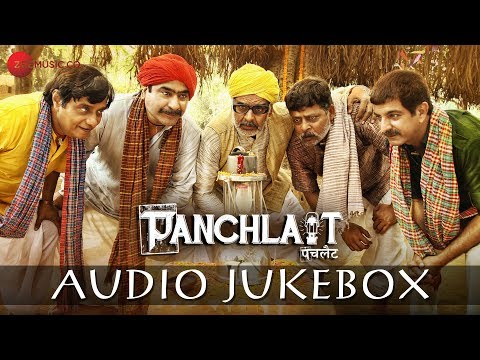Panchlait - Full Movie Audio Jukebox | Amitosh Nagpal & Anuradha Mukherjee | Kalyan Sen Barat