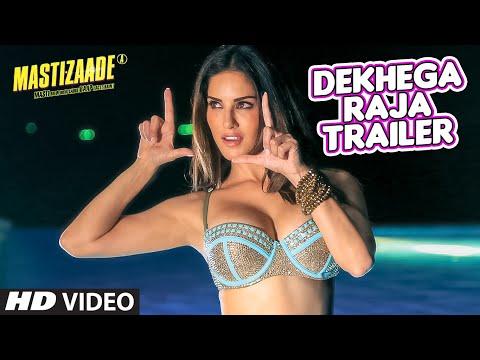Dekhega Raja Trailer VIDEO Song | Mastizaade | Sunny Leone, Tusshar Kapoor, Vir Das | T-Series