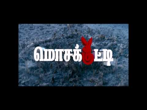 Mosakutti Official Teaser