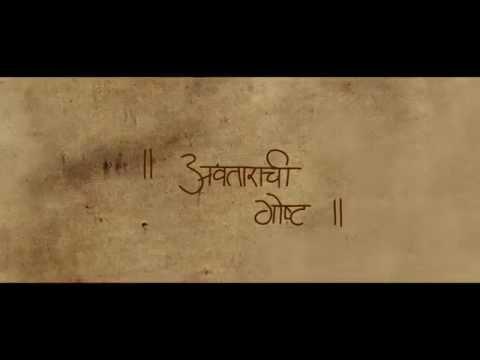 Avatarachi Goshta Teaser