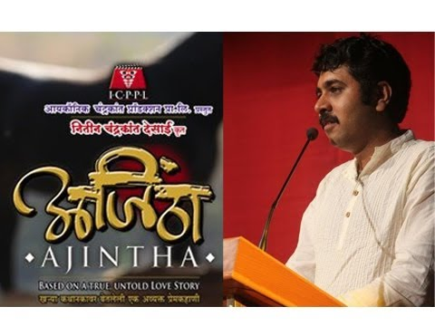 Ajintha To Be Screened At The Opening Ceremony Of A Film Festival