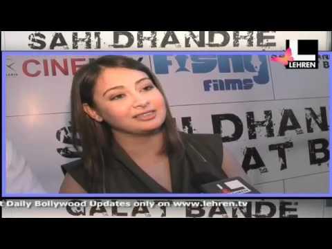 Press Meet- Sahi Dhande Galat Bande