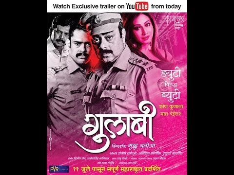 Gulabi - Official Trailer
