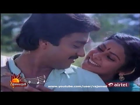 Tamil Movie Song - Solla Thudikuthu Manasu - Enathu Vizhi Vazhi Mele Kanavu Pala Vizhi Mele