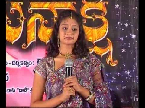Madhura Meenakshi Movie Audio Release Function - 02