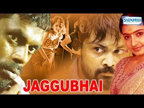 Jaggubhai - Arun,Sujitha & Thilagam - Telugu Superhit Full Movie