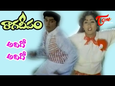 Raaga Deepam Songs - Adhigo Adhigo - ANR - Jayasudha - Lakshmi