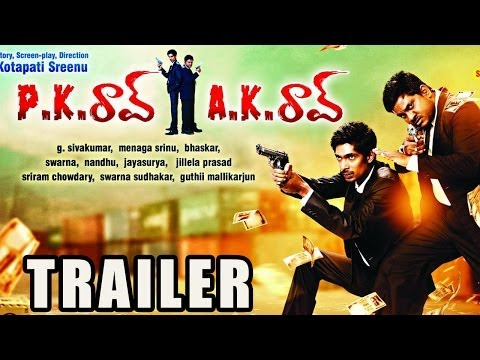 AK Rao PK Rao Trailer - Latest Telugu Movie - 2014