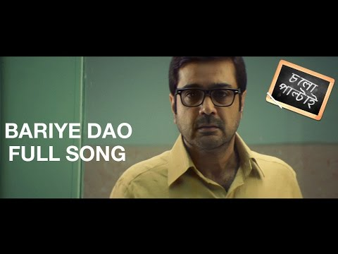 Chalo Paltai Songs