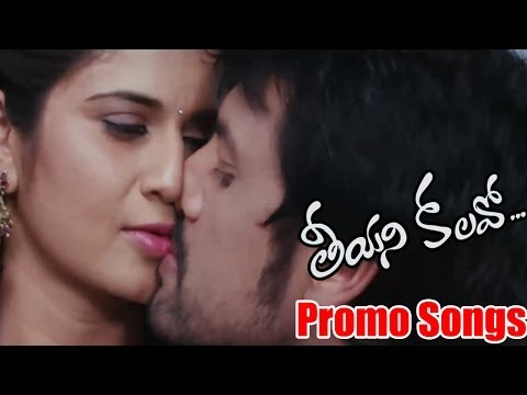 Teeyani Kalavo Movie Promo Songs